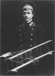 Александр Александрович Пороховщиков (1892-1943) Русски инженер авиаконструктор и изобретатель