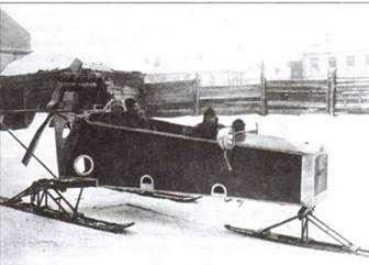Аэросани развития. Аэросани НРБ-1