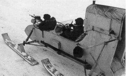 Боевые Аэросани НКЛ-26 и ГАЗ-98 (РФ-8). ГАЗ-98 (РФ-8) атакует противника