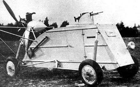 Боевые Аэросани НКЛ-26 и ГАЗ-98 (РФ-8). НКЛ-26 на колесном ходу