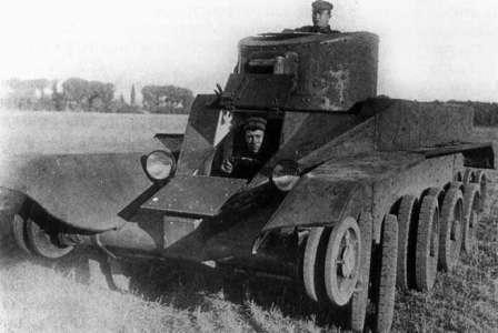 Броня крепка, и танки наши быстры... Танк БТ-2 на колесном ходу