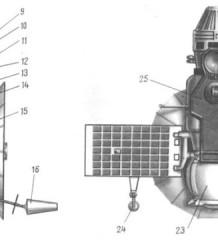 Венера 1969 Венера-5