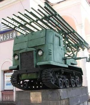 Вермахт бежал под песню Катюши! Памятник - Реактивный миномет Катюша БМ-13 на базе СТЗ-5 Сталинец