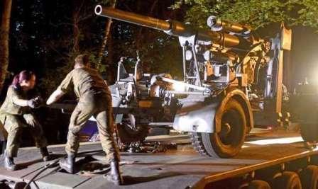 В Германии изъят танк Пантера, зенитное орудие и боеприпасы. Зентка В отличном состоянии