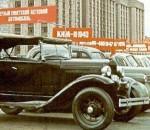 Газ-А колёсная легенда советской власти