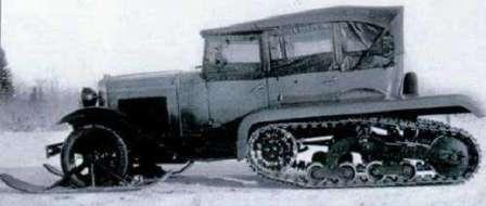 Газ-А колёсная легенда советской власти. Вездеход гусеничном ходу Кегрисс, разработка НАМИ