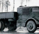Дорожный паровоз НАМИ-012