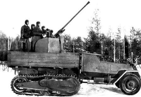 Зенитное орудие на базе ЗиС-42