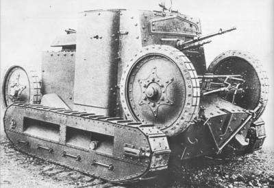 Колесно-гусеничный танк «Сен-Шамон». В боевом состоянии.