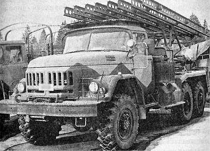 Лихачёвский долгожитель. Катюша БМ-13НММ на базе ЗИЛ 131