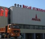 МАЗ - флагман Белоруссии