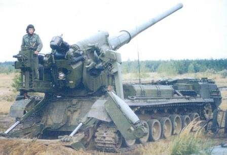 Многогранный герой Троянской войны. САУ 2С7 «Пион» - Самоходная Артиллерийская Установка