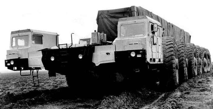 Монстр советской эпохи - МАЗ-7904
