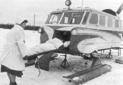 Наземный вертолёт. Аэросани КА-30 скорая помощь