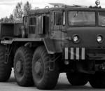 Нужный Циклоп. МАЗ 535