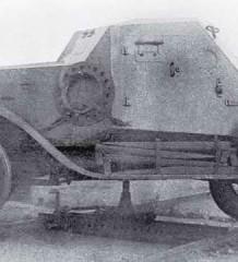 О том, как Ford-А поставили под ружье. Первый советский броневик Д-8