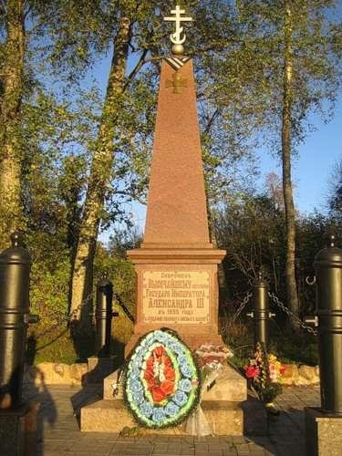 Памятник Герою Чесмы Лейтенанту ИЛЬИНУ, сооружен по Высочайшему повелению Государя Императора Александпа III в 1895 году
