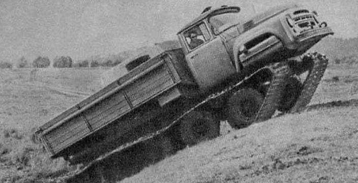 Первые Витязи Тюмени. Вездеход Витязь В-1 ЗИЛ-130.