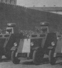 Первый Советский Броневик БА-27. На Параде 1 мая 1931 года