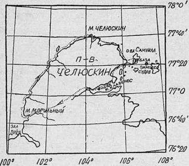 Покорение Арктики! Экспедиция Таймыр-Челюскин-Самуила. Маршрут вездеходов