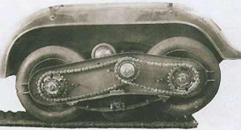 Полугусеничный ГАЗ М-1 ГАЗ -ВМ (НАТИ) Гусеничный блок с открытой крышкой