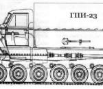 Последний из Горьковского Политеха Снегоболотоход ГПИ-23