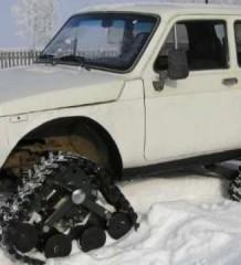 Русские реплики ВГД Mattracks. Вездеходный Гусеничный Движитель СпецАвто на ВАЗ Нива