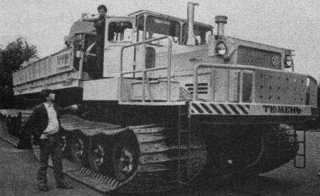 СКБ Газстроймашина. на базе К-700