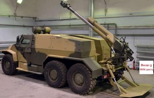Серый Волк. ВПК-39273 «Волк», Артиллерийская установка