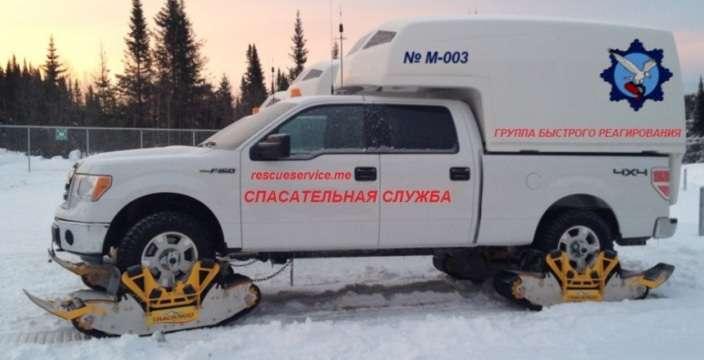 Спасательная Служба Группа Быстрого Реагирования на FORD F-150 Track N Go