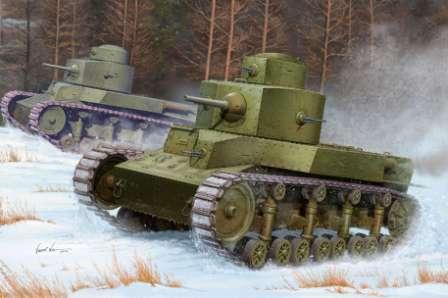 Тягач Коминтерна.Т-24 танк с двумя башнями