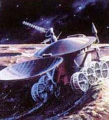 Через кратер. Советский Художник Соколов А.К. Москва 1977