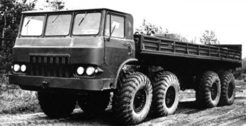 Шасси для Луны. БАЗ-930