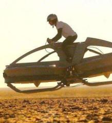 Янки летают на мотоциклах будущего