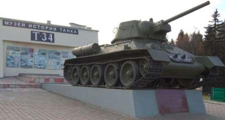 34-ка - Символ Великой Победы. Музей Истории Танка Т-34 в д.Шолохово, Дмитровское шоссе