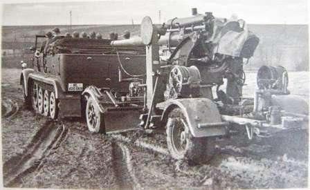 Sd.Kfz. 7 средний армейский тягач вермахта и 88 миллиметровая зенитка